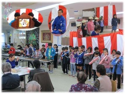 奈良輪小学校4年生の皆さん ありがとうございました