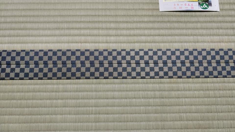 畳縁 ルーミーⅣ No43を使用しました。
