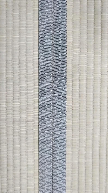 畳縁は、暮四季No310を使用しました。