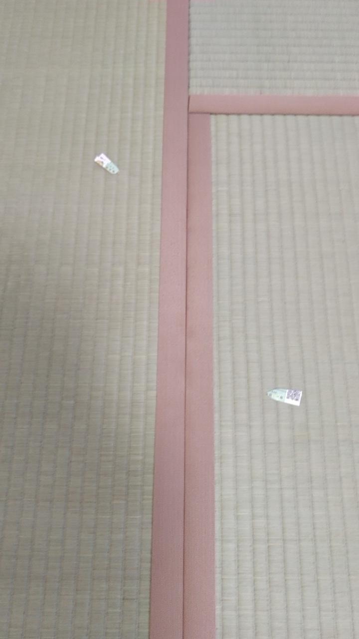 畳縁は、集 No5 ピンク色無地を使用しました。