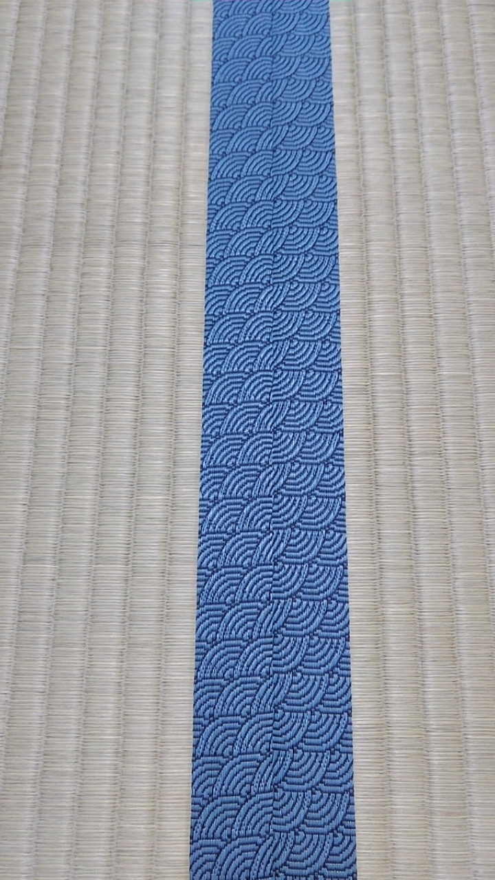 畳縁は、海波 水を使用しました。
