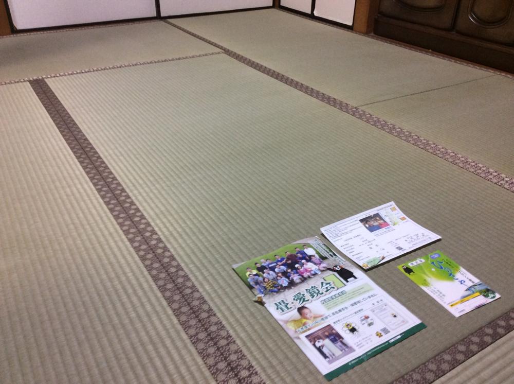 畳縁 アラベスクNo570を使用して、熊本産表で表替えしました。