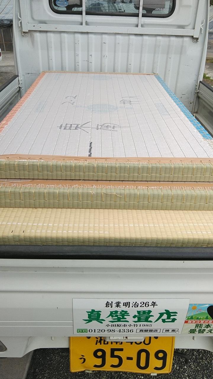 小田原市内の賃貸物件の畳をお預かりしました。