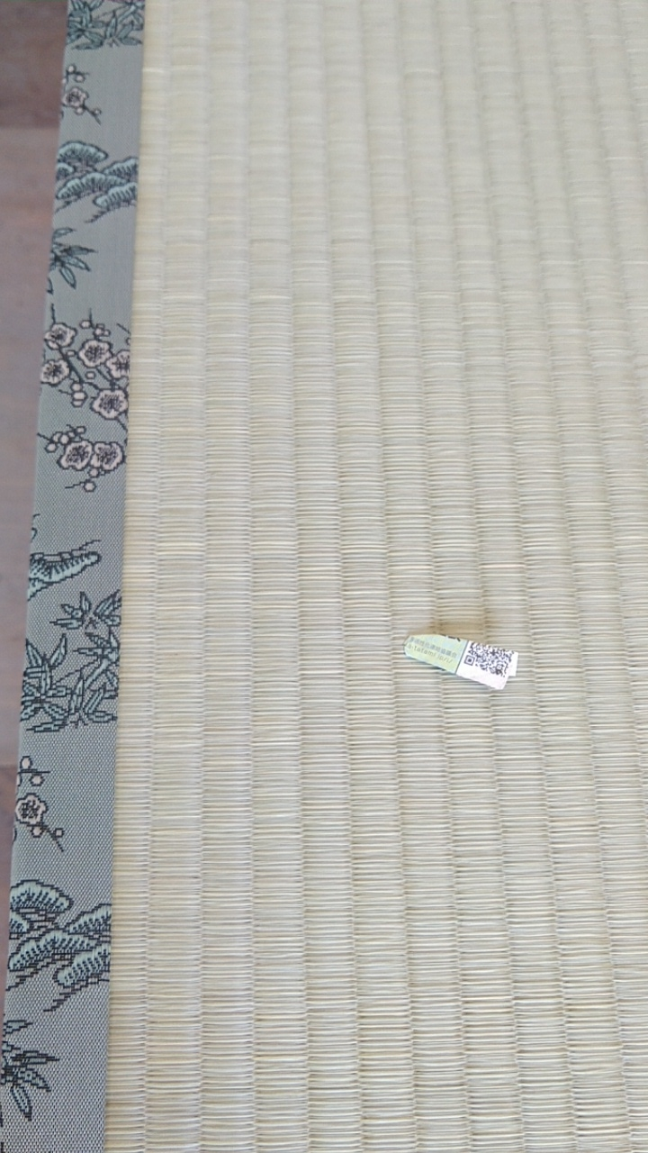 熊本産表、畳縁は花のエッセイ No300です。