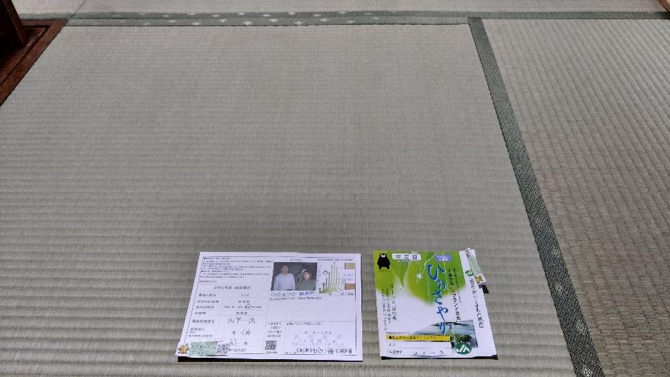 堀こたつのお部屋に熊本産表、本床(藁床)使用して新畳を納品しました。