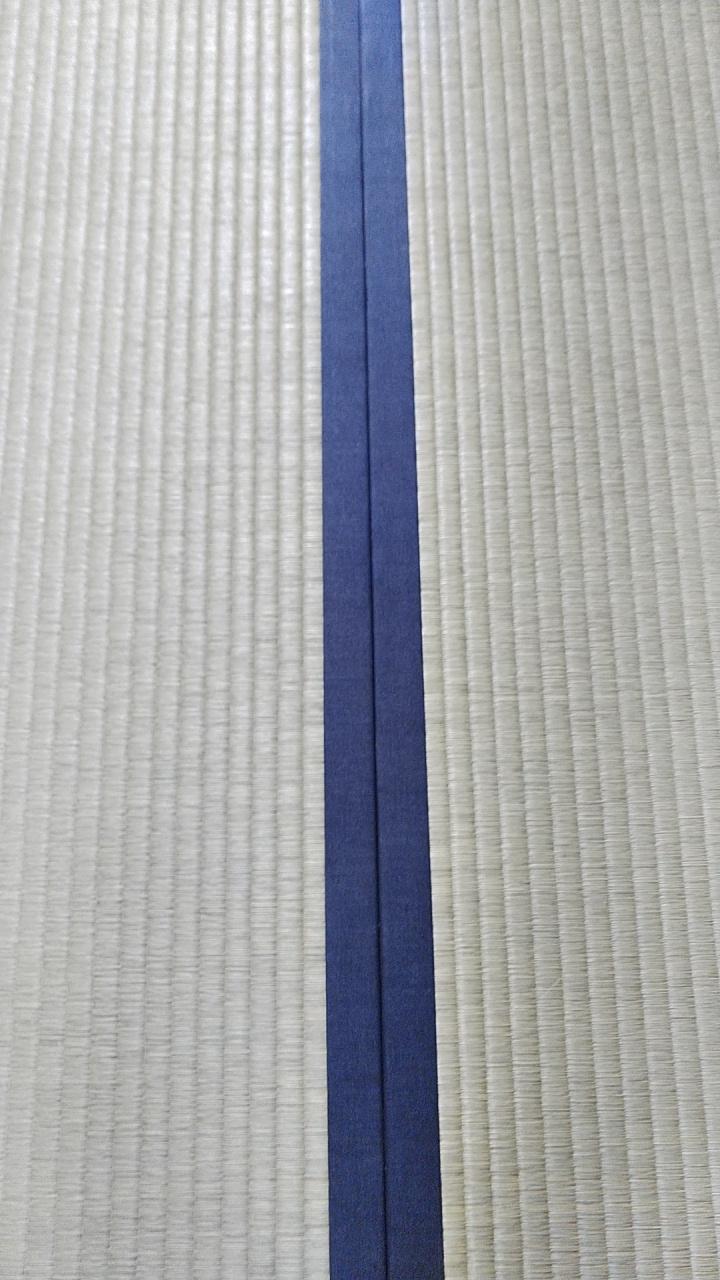 畳縁は、綿縁 紺色を使用しました。