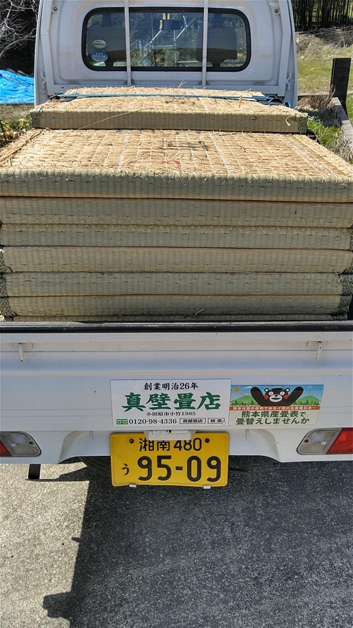 小田原市内の賃貸物件から、畳をお預かりしました。
