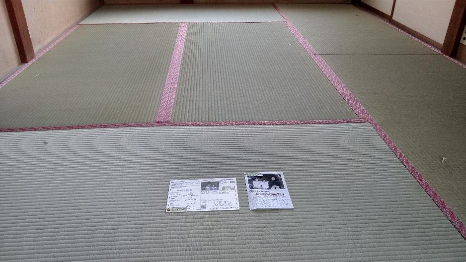 軽量ボード床、熊本産表を使用して新畳を納品しました。