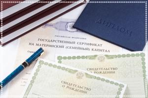 Beglaubigte Übersetzungen aus der russischen in die deutsche Sprache und zurück