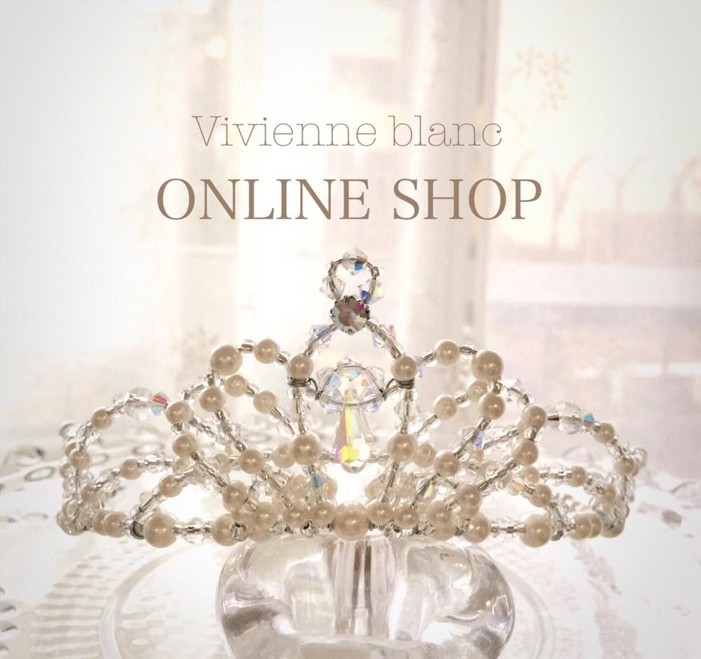 online shop by Vivienne blanc