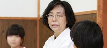 松尾千津子師範