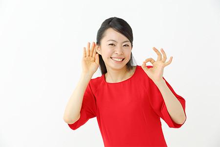 仲介手数料が0円!
