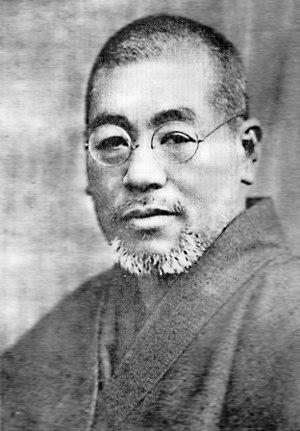 臼井甕男(うすいみかお)