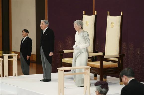平成 天皇陛下 最後のお言葉