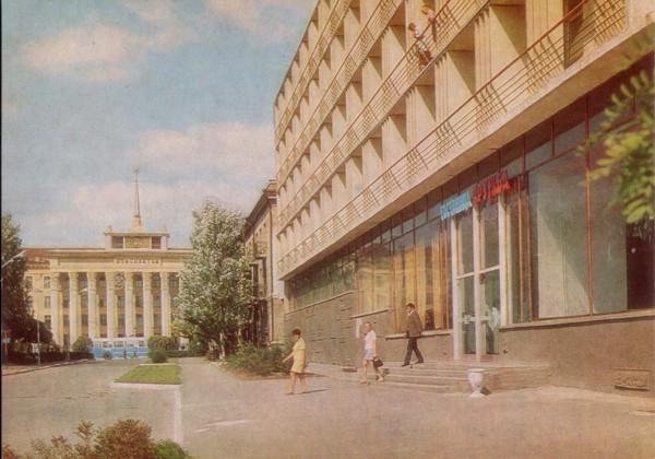 Hotel Druzba in Tiraspol, Pridnestrovie / Transnistria