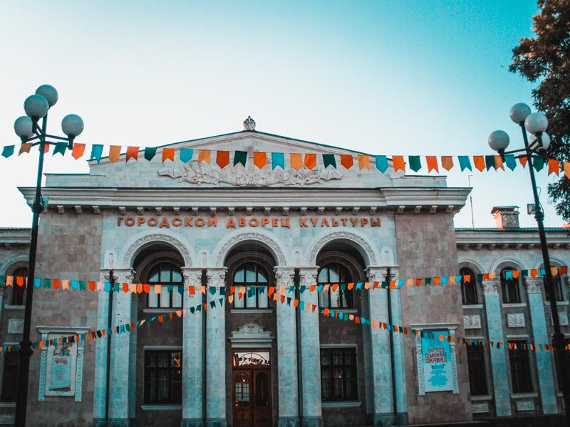 Tiraspol, Transnistria / Pridnestrovie travel information