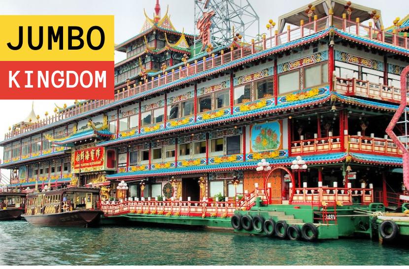 плавучий ресторан на корабле в Гонконге