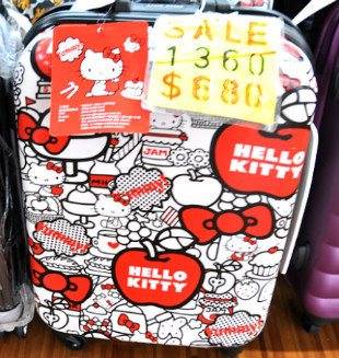 HELLO KITTY TOUR IN HONG KONG - The Alternative Travel Guide