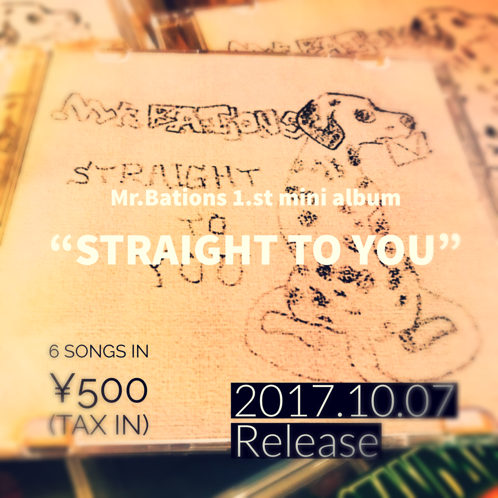 "1.st mini album""STRAIGHT TO YOU"" now on sale!"