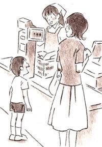 『「幸せな女の子」を育てる母親講座』(PHP)