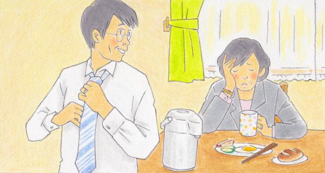 『私も高校生』中学校道徳三年 あすを生きる(日本文教出版)