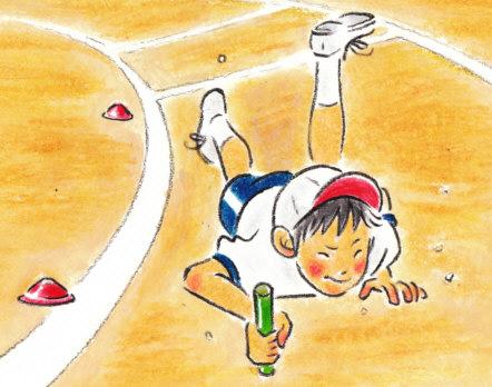 『本当のこと』小学校道徳六年 あすをみつめて(日本文教出版)
