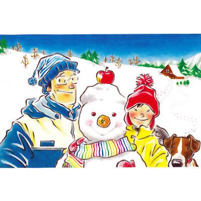 習作:たのしい冬休み