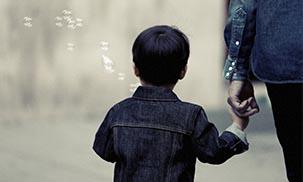 Eltern - Kind Beziehung