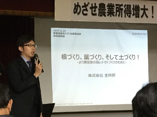 生科研、中嶋さんの講義