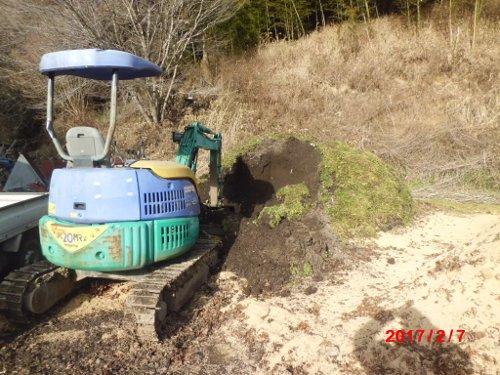 堆肥?堆肥、堆肥だよ・・