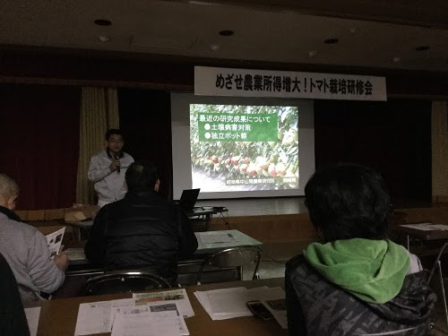 岐阜県の中山間農業研究所の講義