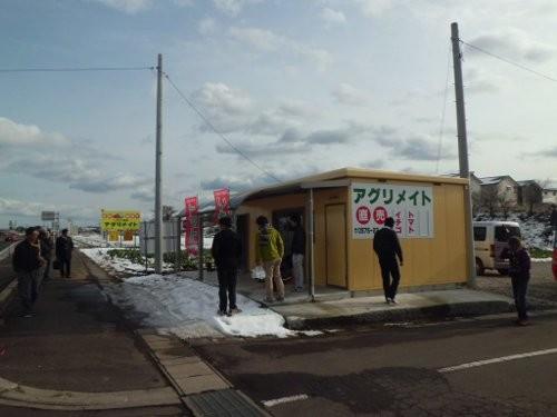 関市にあるんですけど、僕が地理的に疎く、場所が説明できないのですが、幹線道路でよく目立ちます