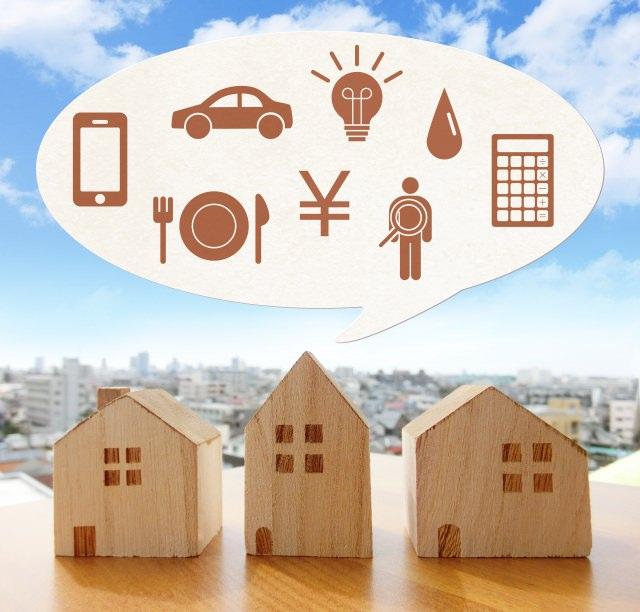 2021年1月 群馬県内 住宅ローン金利情報