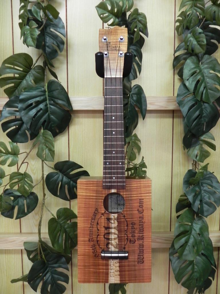 キワヤ95周年記念モデル 山崎ギター工房製 マホガニーの削りだしにトップはコア