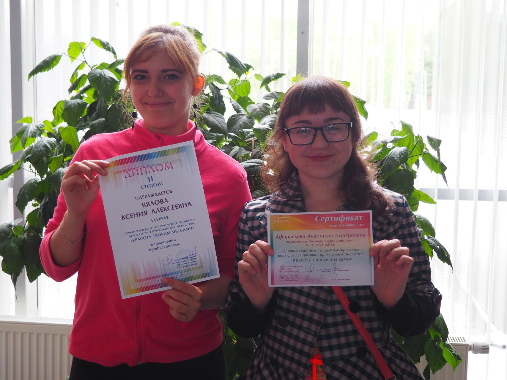 Ксюша и Настя - молодцы девчонки