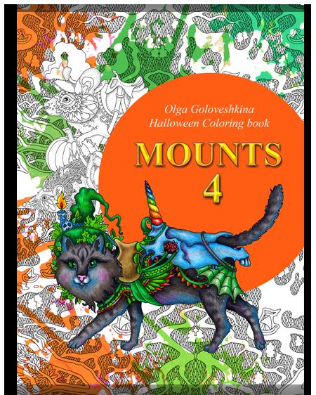 Mounts 3 zodiac coloring book