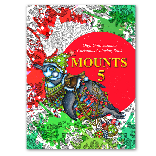 Mounts 5 Christmas coloring book for adults by Olga Goloveshkina