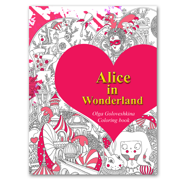 alice in wonderland coloring book by olga goloveshkina