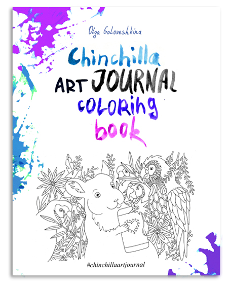 Cinchilla art journal coloring book