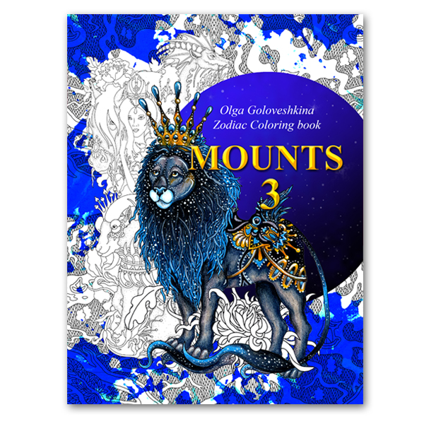 Mounts 3 zodiac coloring book