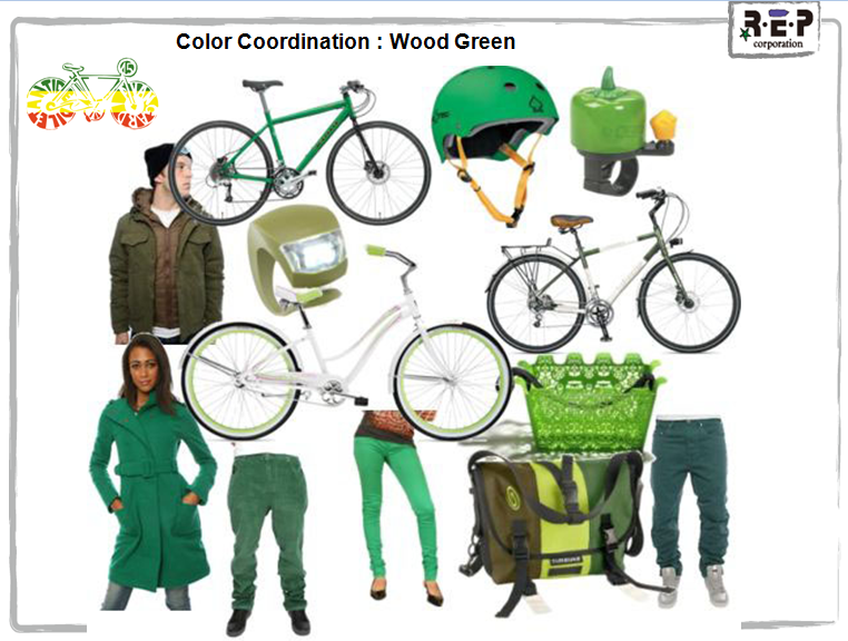 Green image(現在の商品ではなくイメージです)