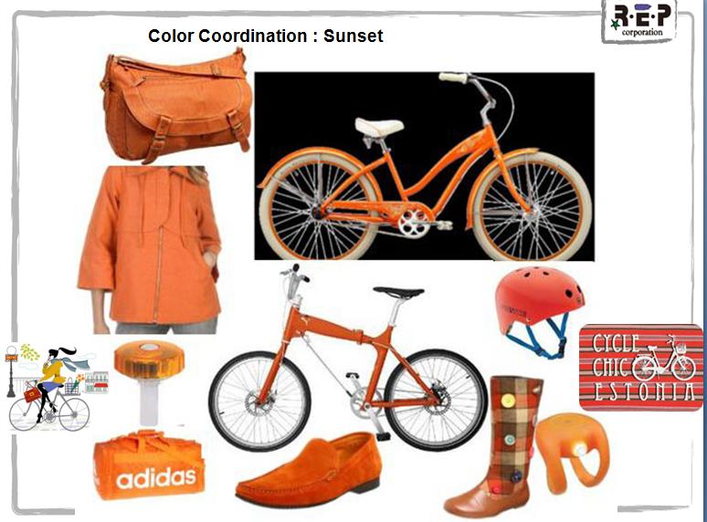 Orange image(現在の商品ではなくイメージです)