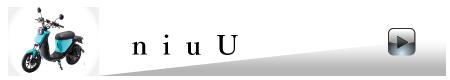 ジーム U