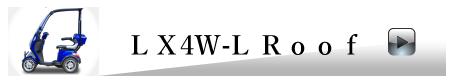 LX4W-L Roof