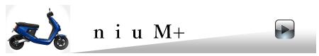 ジーム M+