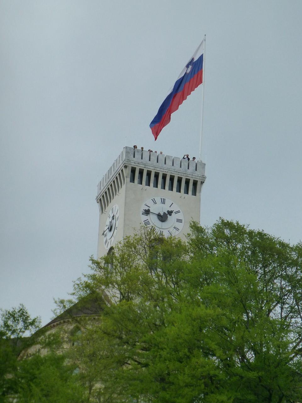 Lubiana das frühere Leibach Hauptstadt von Slowenien