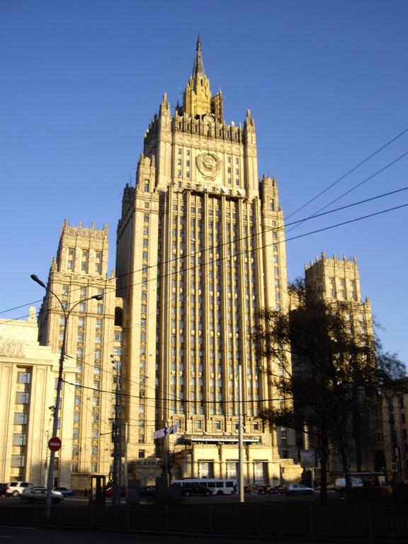 Gebäude des Außenministeriums auf dem Smolenskaja Platz 1948 - 1953