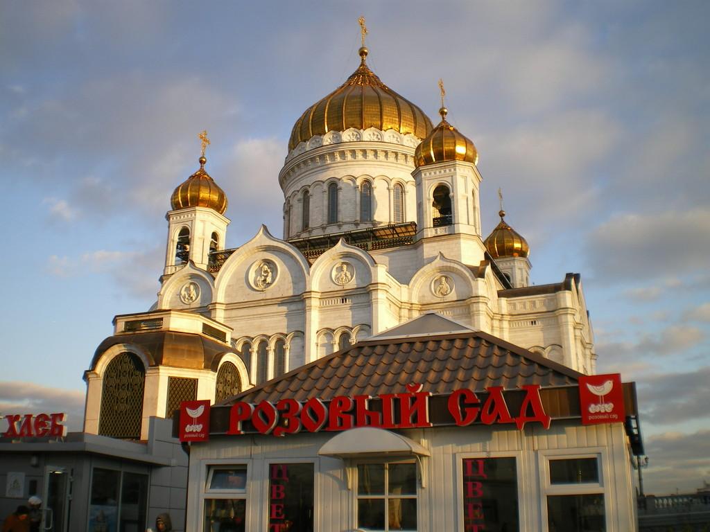 Mariä Himmelfahrts Kathedrale in Wladimir