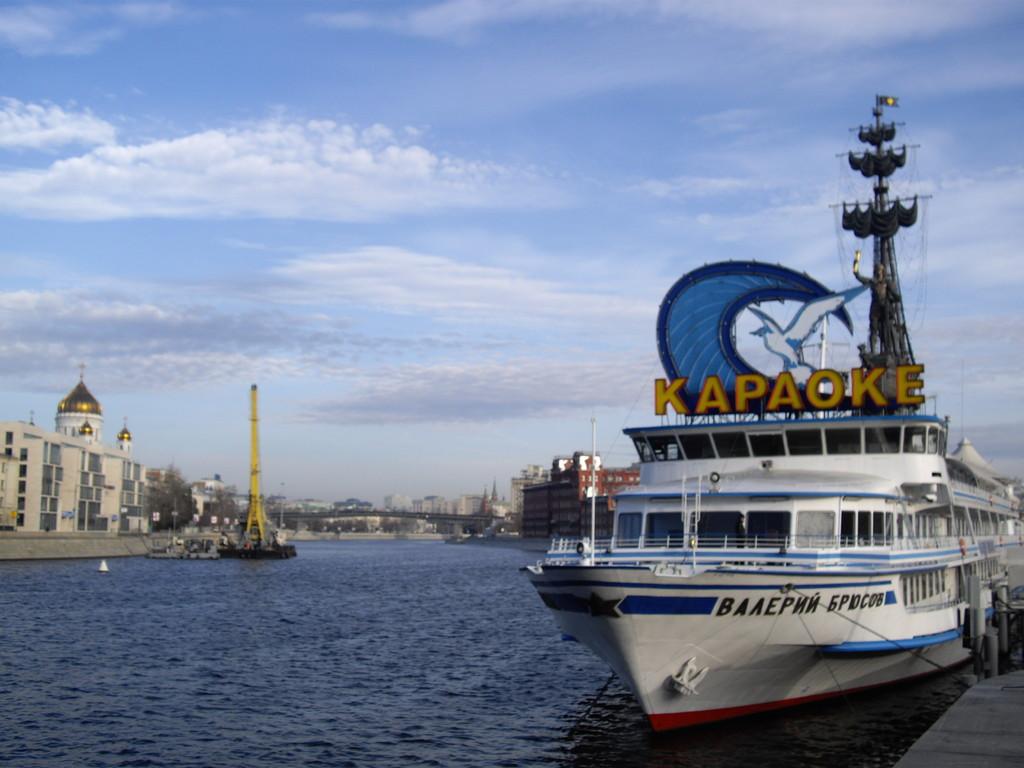 an der Mosowa Schifffahrt