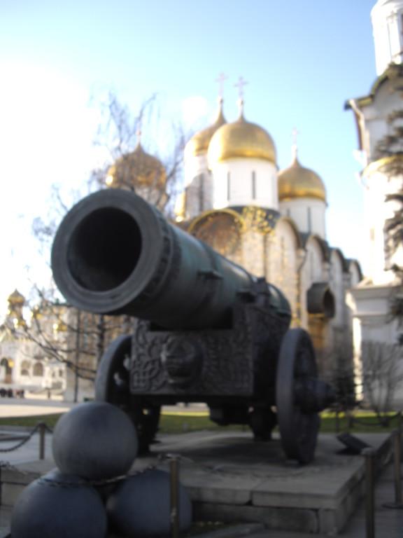 Zarkanone 1586 größte Kanone